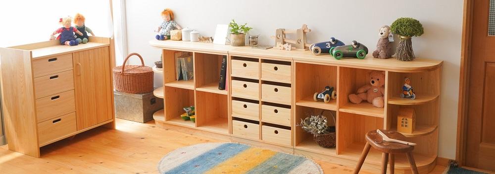 日本製 子供家具 (キッズ家具)