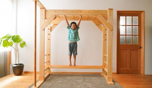 木製雲梯 (うんてい) のご紹介