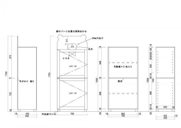 木の家具図面