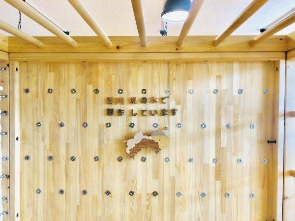 香川県木材