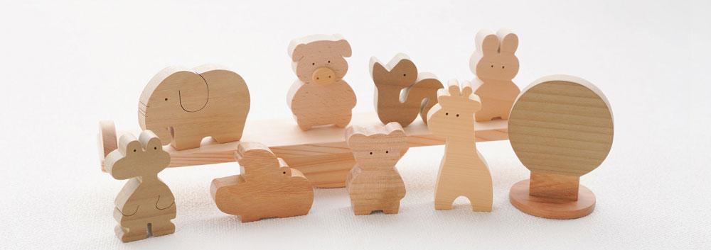 木のおもちゃ 出産祝い