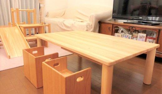 木製の踏み台と変化いす