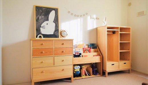子ども部屋の家具