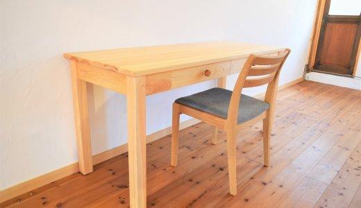 木の香る家具 9点限定 SALEのご案内