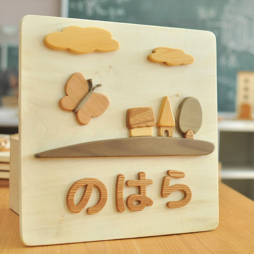 木製クラスプレート