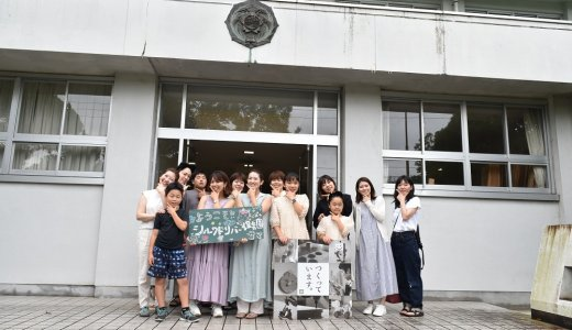 香川おもちゃ工場研修会
