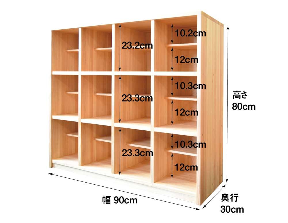 木製シューズボックス寸法