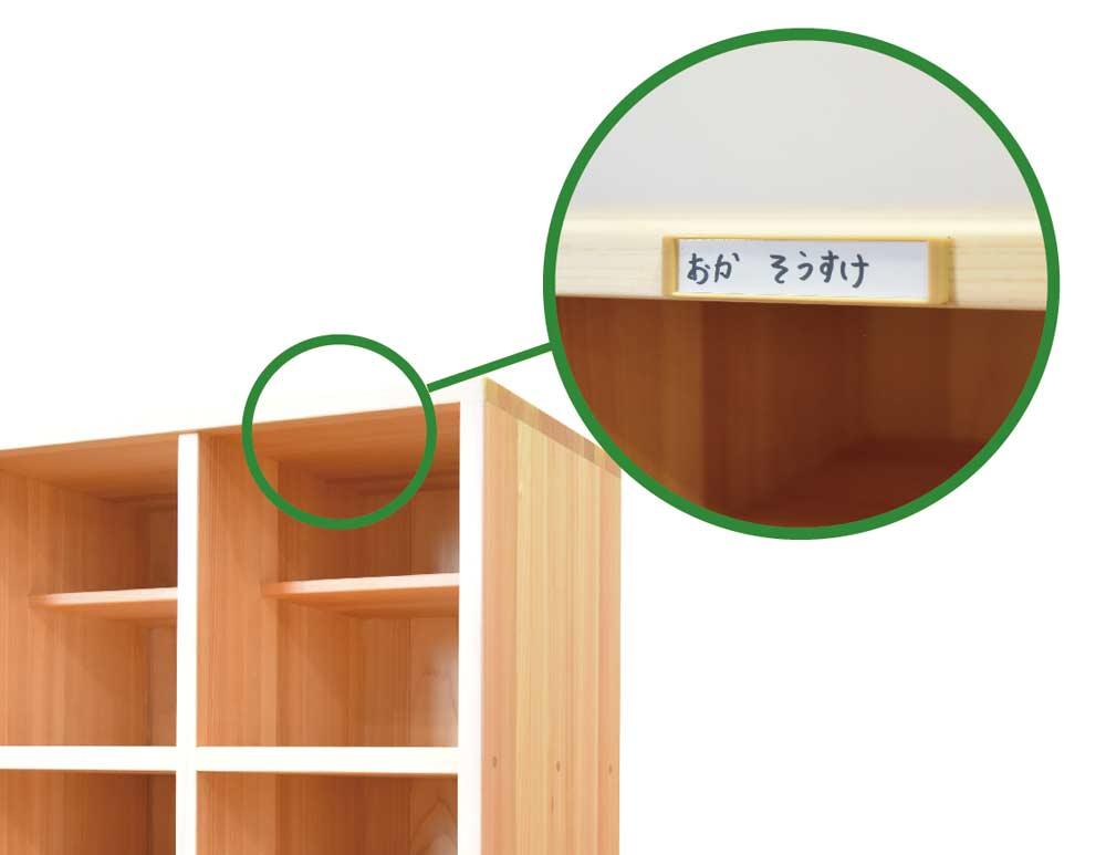 木製シューズボックスネームプレート
