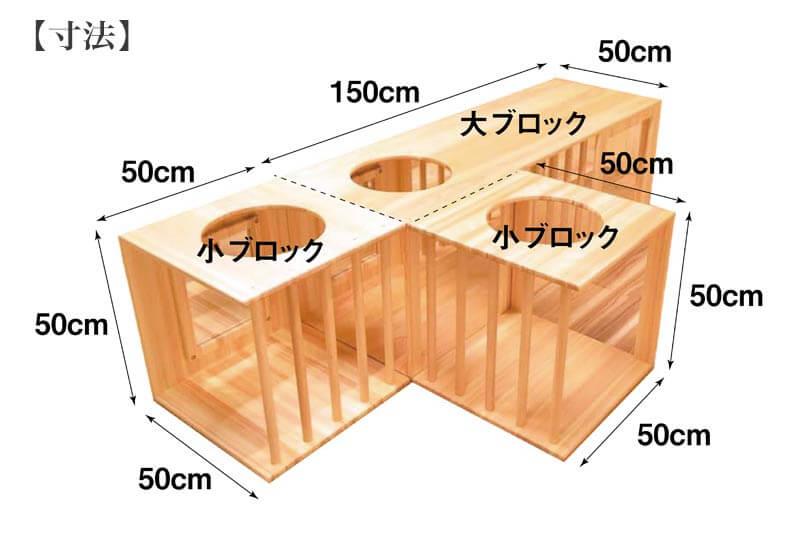 室内トンネル遊具の写真