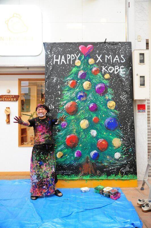 なかよしライブラリークリスマスアートイベント 池谷剛一