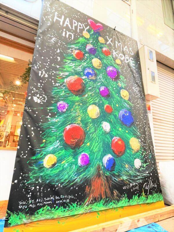 なかよしライブラリークリスマスアートイベント