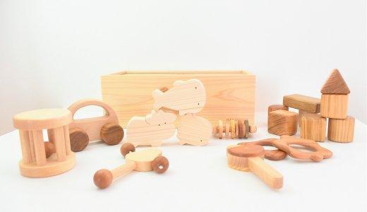 新生児への木製おもちゃの配布開始*
