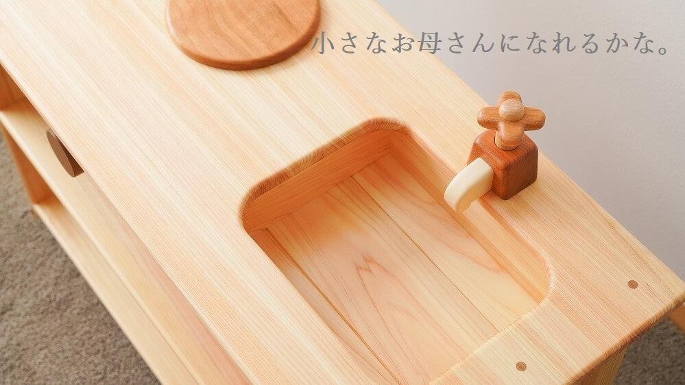 保育園向けに作る国産ヒノキのロッカー