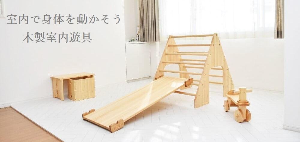 保育園向けに作る国産ヒノキのテーブル